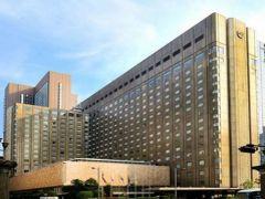 銀座・有楽町・日比谷のホテル