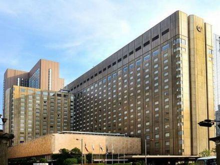 帝国ホテル東京 写真