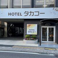 ホテル タカコー 写真