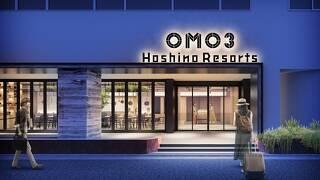 星野リゾート OMO3東京川崎
