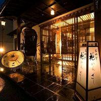 岳温泉 お宿 花かんざし 写真