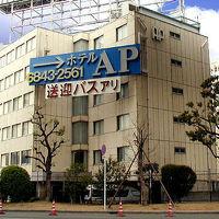 ホテル A.P(大阪空港前) 写真