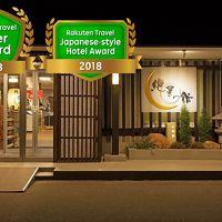 松島温泉 ホテル絶景の館 写真