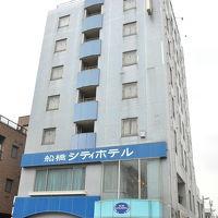 船橋シティホテル 写真