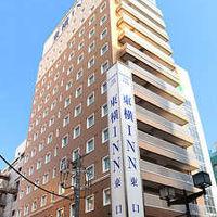 東横イン松戸駅東口 写真