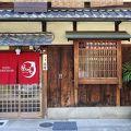 京都二条凰庵 写真