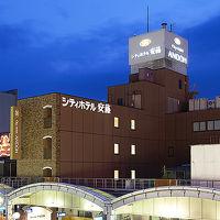 シティホテル安藤 写真