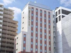 国分寺・小金井のホテル