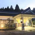 一軒宿の赤穂谷温泉 写真