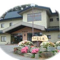 碁石温泉 民宿 海楽荘 写真