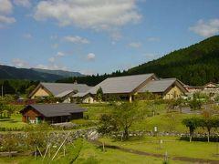 本巣・山県のホテル