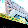 ホテルセレクトイン長野 写真