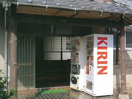 民宿 勝丸荘 写真