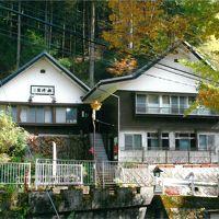 松の湯 松渓館 写真