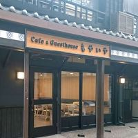 Cafe&Guesthouse もやいや 写真