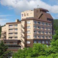 草津温泉 喜びの宿 高松 写真