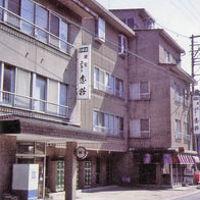 海鮮旅館 網元ニュー恋路 写真