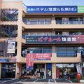 ホテル塩釜&松島MG 写真