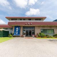 OYO旅館 大野荘 御宿 写真
