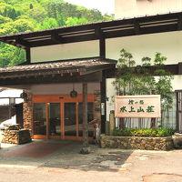 谷川温泉 檜の宿 水上山荘 写真