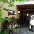 湯河原温泉 源泉宿 ゆっくり 写真