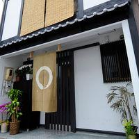 京都ゲストハウス hannari 写真