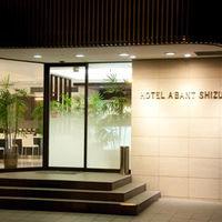 ホテルアーバント静岡 写真