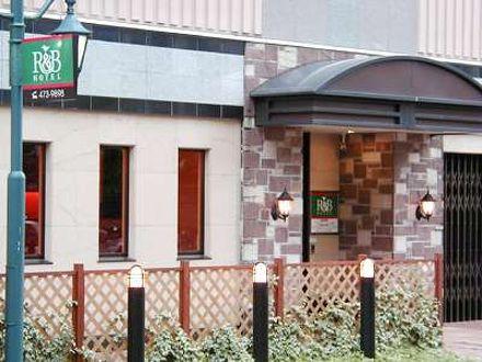 R&Bホテル博多駅前第1 写真
