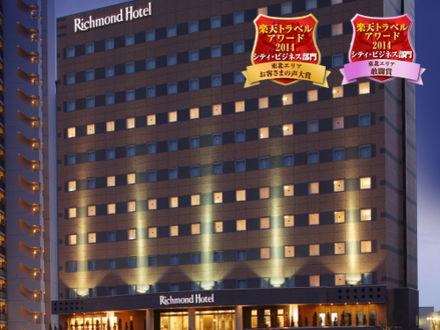 リッチモンドホテル山形駅前 写真