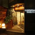 COMMUN SHIBUYA 写真