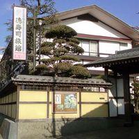 徳寿司旅館 写真