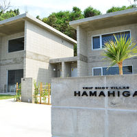 Trip Shot Villas HAMAHIGA (トリップショットヴィラズ ハマヒガ) 写真