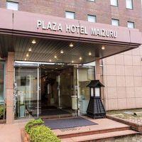 プラザホテル舞鶴 写真