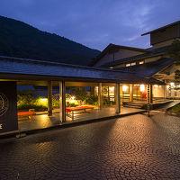 緑霞山宿 藤井荘 写真
