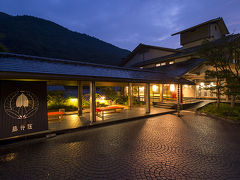 信州高山のホテル