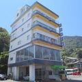 旅館 浜の家 写真