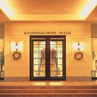 北ビワコホテル グラツィエ