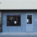 NAKAHARAYA HOSTEL&CAFE 写真
