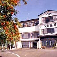 小島旅館 写真