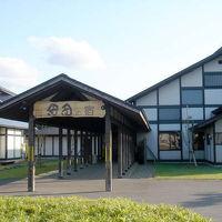 田田の宿 写真