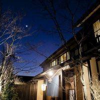 阿蘇内牧温泉 御料理旅館 親和苑 写真