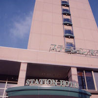 ステーションホテル 桑名 写真