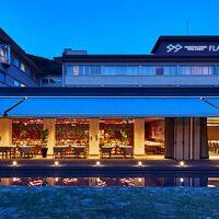 ホテル フラッグス 九十九島 写真