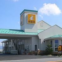 ファミリーロッジ旅籠屋・彦根店 写真