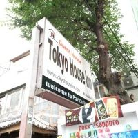 Tokyo House Inn 写真