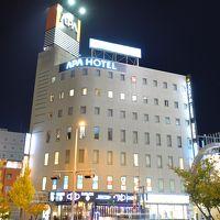 アパホテル (豊橋駅前) 写真