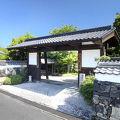 萩温泉郷 萩城三の丸 北門屋敷 写真