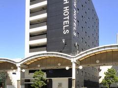 岩国のホテル