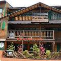 六甲山麓有馬温泉 山と自然と温泉を愛する人の宿ホテルモルゲンロート 写真