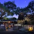 熱海温泉 さくらや旅館 写真